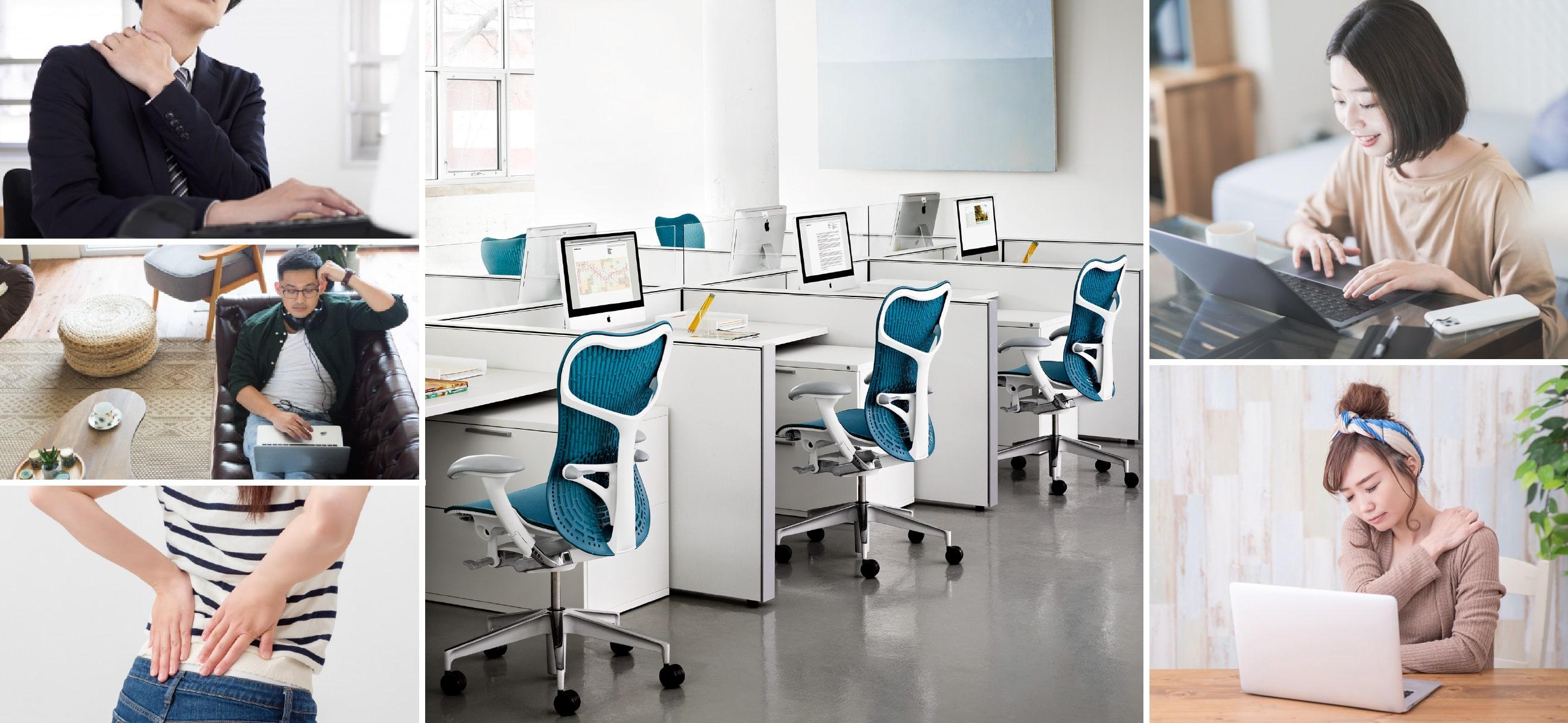 テレワークに適した快適な作業環境をご用意いたします